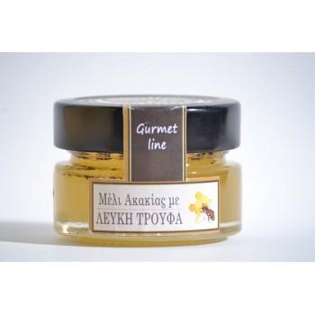 Μέλι Ακακίας με ΛΕΥΚΗ ΤΡΟΥΦΑ 60 g
